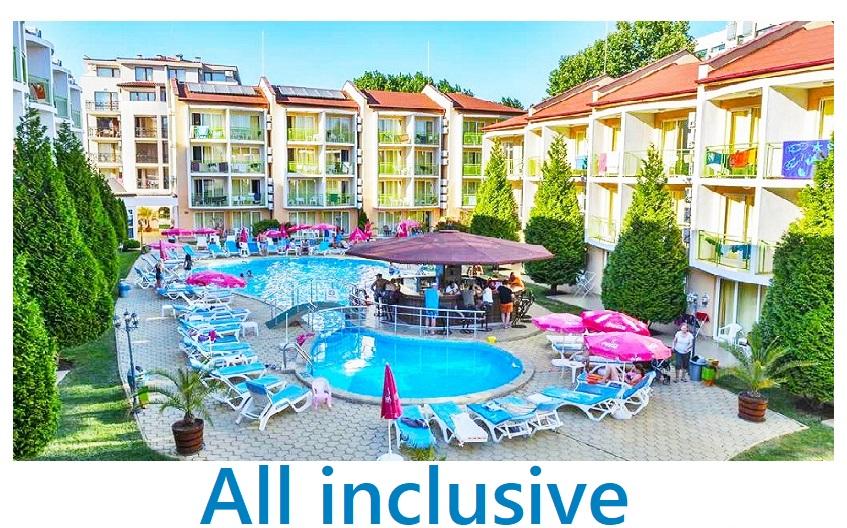 All Inclusive + басейн в хотел Сън сити, Слънчев Бряг