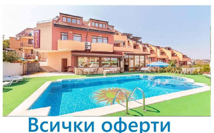 хотел Аполис, Созопол