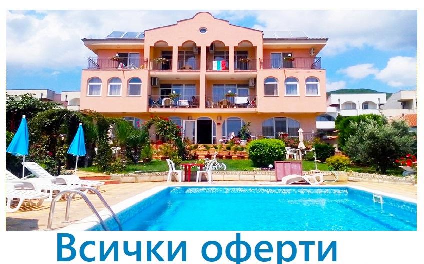 хотел Аркада, Свети Влас