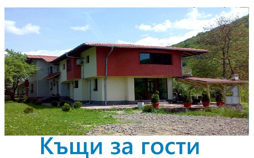 Къща за гости Мирела, Рибарица