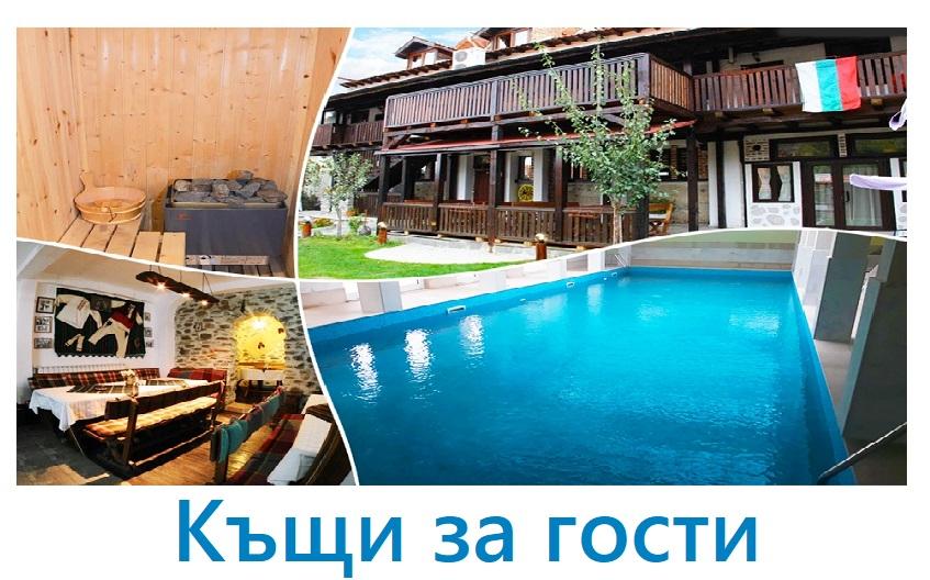 Минерален басейн в Алексова къща, Огняново