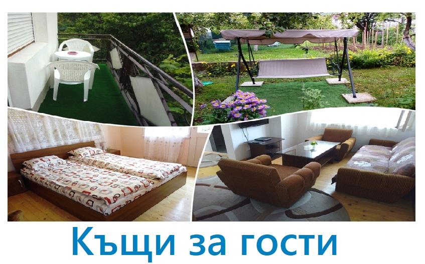 къща за гости Мишел, Сапарева баня