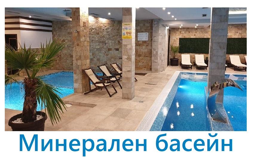 Акватоничен басейн и джакузи в хотел Огняново