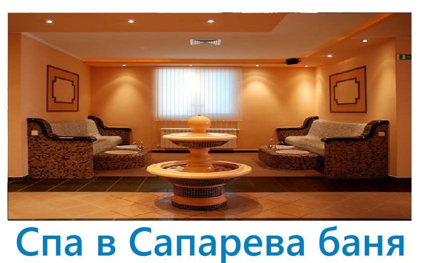 СПА зона в Аква клуб Котвата